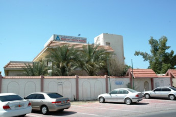 Sharjah Hostel : Exterior View of Sharjah Hostel, United Arab Emirates