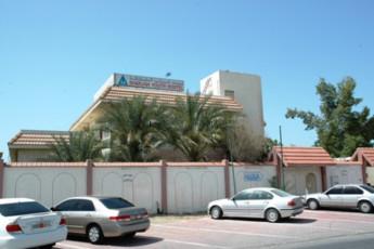 Sharjah Hostel : Exterior View of Sharjah Hostel, United Arab Emirates