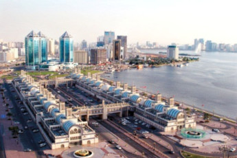 Sharjah Hostel : City Surrounding Sharjah Hostel, United Arab Emirates