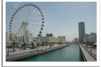 Sharjah Hostel : City and River Local to Sharjah Hostel, United Arab Emirates