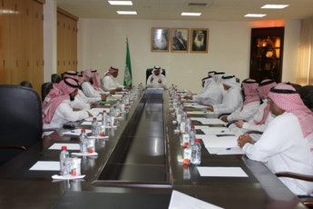 Jeddah Governorate : Meeting and Conference Room in Jeddah Governorate Hostel, Saudi Arabia