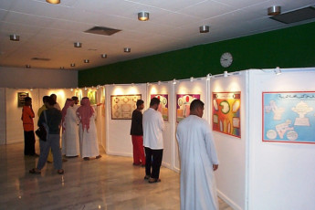 Jeddah Governorate : Gallery in Jeddah Governorate Hostel, Saudi Arabia