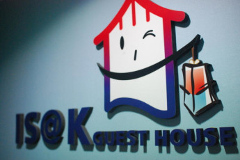 IS@K Guest House : front desk