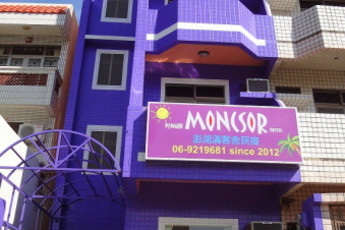 Penghu - Penghu Moncsor Youth Hostel : Purple exterior of Penghu - Penghu Moncsor Youth Hostel Taiwan