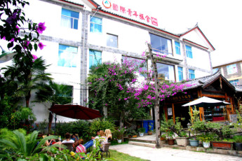 International Youth Hostel Lijiang :