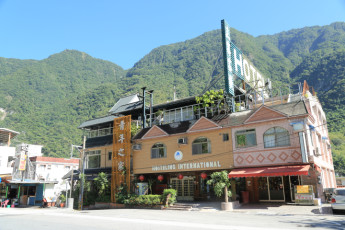 Hualien - Liwu Inn International YH :
