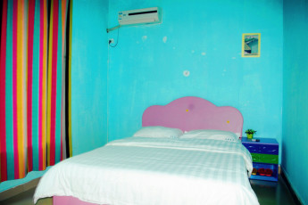 Shaoguan Danxia International Youth Hostel :