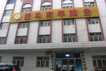 Xinjiang Leiniao Int`l Youth Hostel :