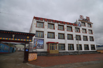 Qinghai Lake Zhaxi Tibetan Lodge Youth Hostel :
