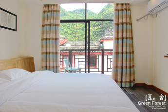 Yangshuo Green Forest Hostel :