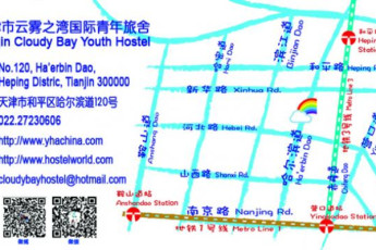 Tianjin Cloudy Bay Youth Hostel :
