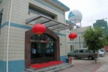 Yantai - Yantai International : hostel exterior