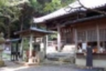 Ise - Taiko-ji YH : Outside image of hostel