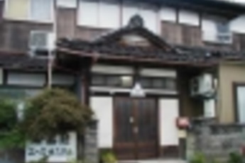 Himi - Karashimaso YH (closed 16/2/11) : Outside image of hostel