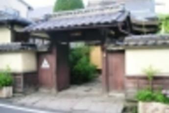 Zenkoji - Kyojuin YH : Outside image of hostel