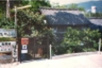 Kawanishi - Inagawa Sansõ YH : Outside image of hostel