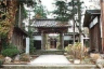 Tomari-Toyama - Tenkyo-ji YH : Outside image of hostel