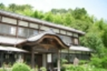 Omi-Hachiman - Omi Hachiman YH : Outside image of hostel
