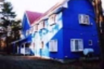 Kita Karuizawa - Kita Karuizawa Blue Berry YGH : Outside image of hostel