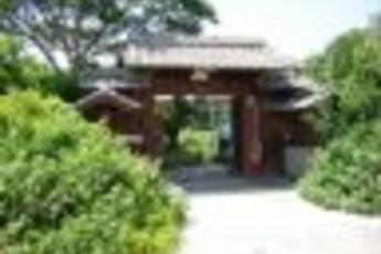 Hiyoshi - Fukiagehama YH : Outside image of hostel