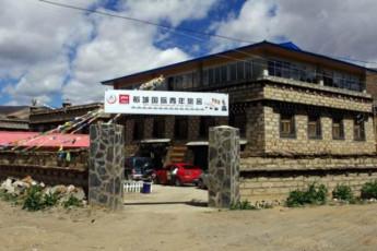 Daocheng International Youth Hostel : hostel exterior