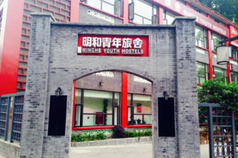 Ming He Youth Hostel : hostel exterior