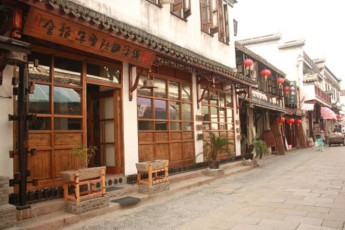 Jinxi Jiwu Chayi Youth Hostel : Jinxi Jiwuchayi Youth Hostel image