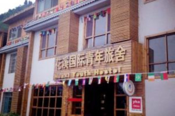 Guiyang Huaxi International Youth Hostel : Guiyang Hauxi International Youth Hostel image