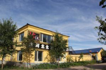 Mohe BeiBei International Youth Hostel : Mohe BeiBei International Youth Hostel image