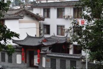 Li Jiang - North Garden International Youth Hostel : North Garden Int Youth Hostel image
