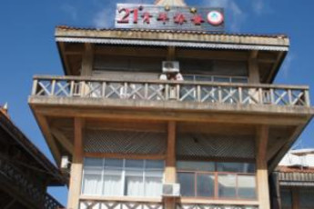 Beihai - 21° Youth Hostel : 21 Youth hostel external image