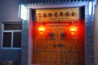 Huashan Scenic Bao Lian She Hostel : Baolianshe hostel external image