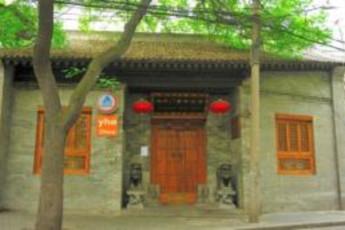 Xi'an - Xiangzimen YH : hostel exterior