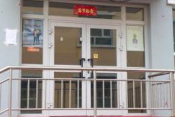 Xinjiang Yizhan Youth Hostel : hostel exterior