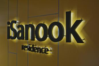 iSanook Hostel :