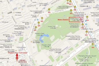 Shanghai - Mingtown Etour YH : Hanging Area