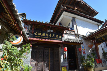 Lijiang Ancient Town International Youth Hostel :