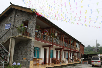 Haba Jokul International Youth Hostel :