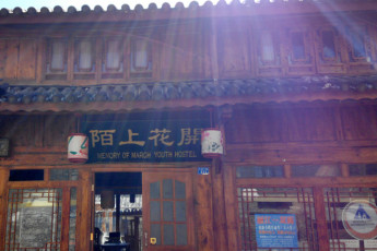 Lijiang Memory of March Youth Hostel :