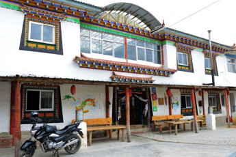 Deqin Feilai Temple youth hostel :