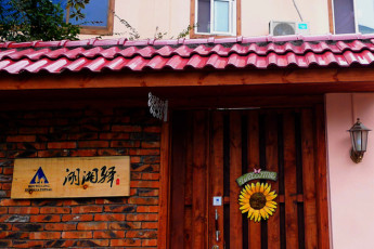Hunan Yuelu Mountain Youth Hostel :