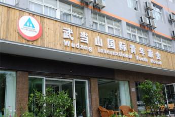 WuDang International Youth Hostel :