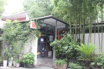 Hangzhou Lanshui International Youth Hostel :