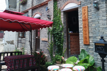 Dongsha Ancient Town International Youth Hostel :