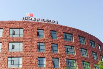 Linzhou Red Flag Canal International Youth Hostel :