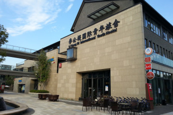 Li Gong Di International Youth Hostel :