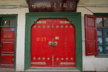 Kashgar Old Town Youth Hostel :