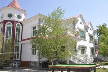 Buerjin YHA Youth Hostel :