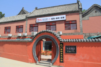 TaiShan HongMen International Youth Hostel :