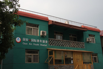 Yinchuan Ningxia Guo An Youth Hostel :
